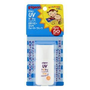 【キャッシュレス5%還元】ピジョン(株) UVベビーミルクウォータープルーフ SPF50+ 20g【イージャパンモール】|ejapan
