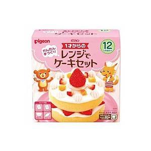 【キャッシュレス5%還元】ピジョン 1才からのレンジでケーキセット【イージャパンモール】|ejapan