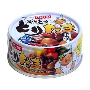 【キャッシュレス5%還元】ホテイ とりたま たれ味 90g【イージャパンモール】|ejapan