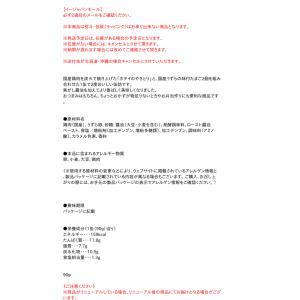 【キャッシュレス5%還元】ホテイ とりたま たれ味 90g【イージャパンモール】|ejapan|02