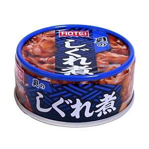 【キャッシュレス5%還元】ホテイ 貝のしぐれ煮85g【イージャパンモール】|ejapan
