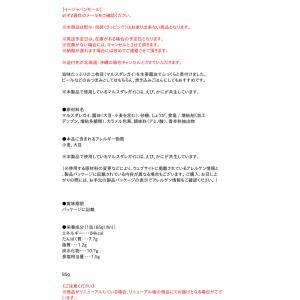 【キャッシュレス5%還元】ホテイ 貝のしぐれ煮85g【イージャパンモール】|ejapan|02