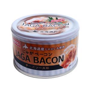 【キャッシュレス5%還元】ホテイ じゃがベーコンチーズソース味125g【イージャパンモール】|ejapan