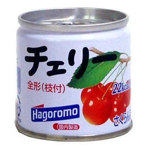 【キャッシュレス5%還元】ハゴロモ 85gチェリー缶 EO 豆【イージャパンモール】 ejapan