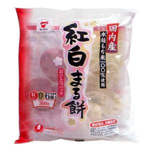 たいまつ 紅白まる餅 360g【イージャパンモール】|ejapan