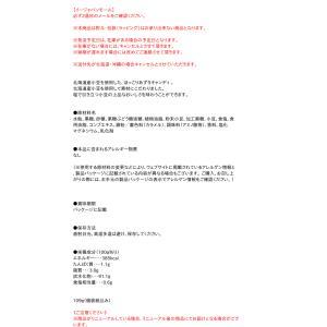 UHA味覚糖 塩あずき 109g【イージャパンモール】 ejapan 02