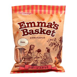 松永製菓 シガービスケット 170g【イージャパンモール】 ejapan