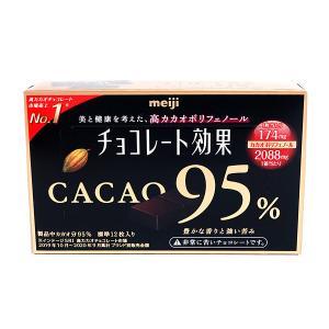 明治 チョコレート効果 カカオ95% BOX 60g【イージャパンモール】|ejapan