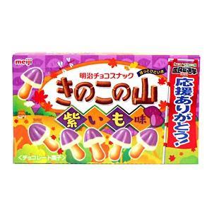 明治 きのこの山紫いも味 66g【イージャパンモール】|ejapan