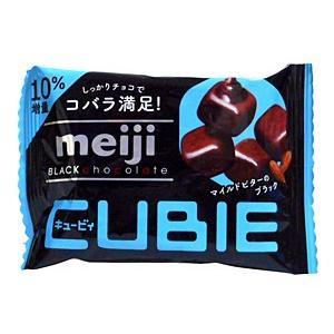 明治 明治ブラックチョコレートCUBIE 42g【イージャパンモール】|ejapan