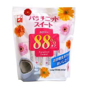 三井 パラチニットスイート50P【イージャパンモール】|ejapan