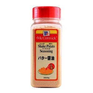 【キャッシュレス5%還元】有紀 MC ポテトシーズニング バター醤油 350g【イージャパンモール】|ejapan