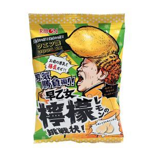 リボン 早乙女檸檬の挑戦状 70g【イージャパンモール】 ejapan