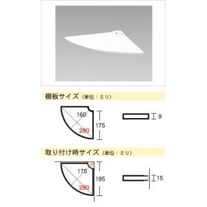 レック モダンラックコーナー 〈白〉 M【ホームセンター・DIY館】|ejapan