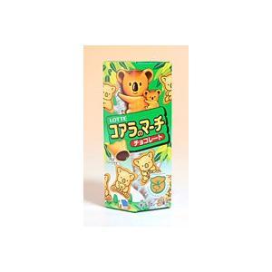 ロッテ コアラのマーチ チョコレート 50g【イージャパンモール】|ejapan