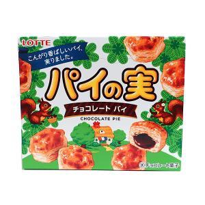 ロッテ パイの実 チョコレートパイ 73g【イージャパンモール】|ejapan