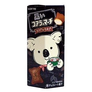 ロッテ 黒いコアラのマーチ ココア&ミルク 48g 【イージャパンモール】 ejapan
