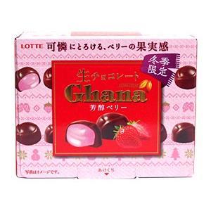 ロッテ ガーナ生チョコレート 芳醇ベリー 64g【イージャパンモール】|ejapan