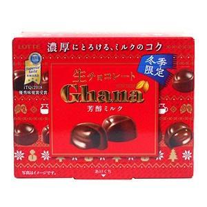 ロッテ ガーナ生チョコレート 芳醇ミルク 64g【イージャパンモール】|ejapan
