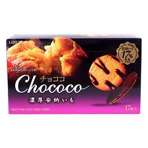 ロッテ チョココ 濃厚安納いも 17枚【イージャパンモール】|ejapan
