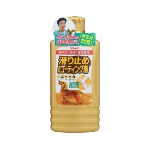 滑り止め 床用コーティング剤 500ml【イージャパンモール】|ejapan