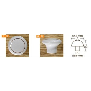 WAKI セラミックツマミ TW-160〈白金環〉【ホームセンター・DIY館】|ejapan
