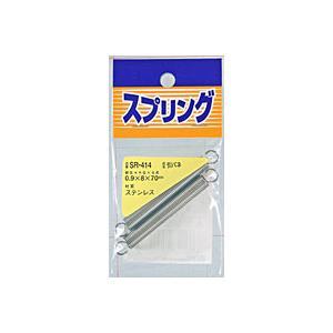 ステンレス引きバネ SR-414 0.9X8X70【ホームセンター・DIY館】|ejapan