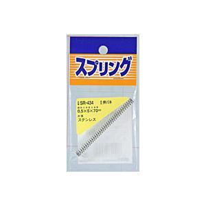 ステンレス押しバネ SR-434 0.5X5X70【ホームセンター・DIY館】 ejapan