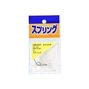 ステンレス キックバネSR-2117 0.9X7.5LU【ホームセンター・DIY館】|ejapan