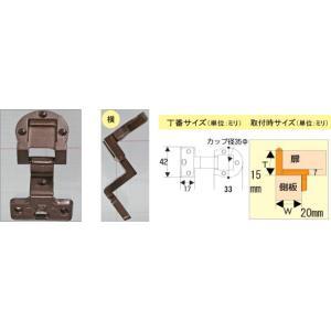 WAKI アングル丁番 K  if-008 / 15mm×20mm【ホームセンター・DIY館】|ejapan
