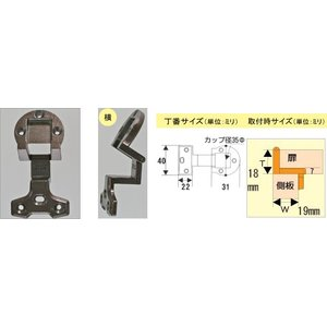 WAKI アングル丁番  if-022 / 18mm×19mm【ホームセンター・DIY館】|ejapan