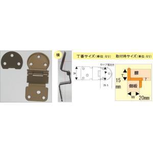 WAKI 鉄アングル丁番  if-031 / 15mm×20mm【ホームセンター・DIY館】|ejapan