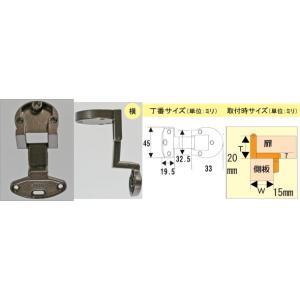 WAKI アングル丁番 RA  if-086 / 20mm×15mm【ホームセンター・DIY館】|ejapan