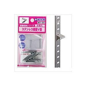 ステンレス棚受V型  WKT-201   6996400【ホームセンター・DIY館】|ejapan