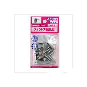 ステンレス棚受L型  WKT-301   6997100【ホームセンター・DIY館】|ejapan