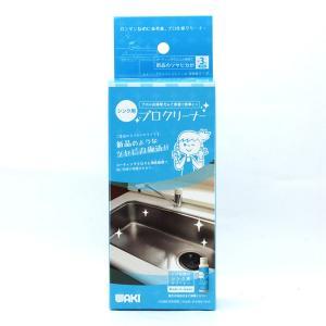 和気産業 シンク用プロクリーナー CLN002【ホームセンター・DIY館】