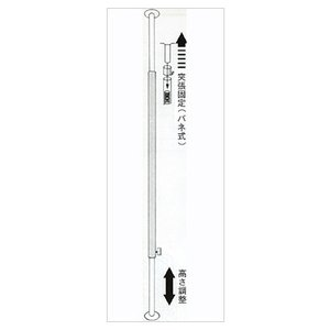 WAKI 伸縮ポール 中〈ホワイト〉  EMP049【ホームセンター・DIY館】|ejapan
