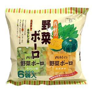 西村 野菜ボーロ小粒20gx6【イージャパンモール】 ejapan