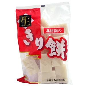 北村園 生切り餅 1kg【イージャパンモール】|ejapan