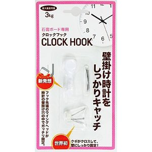 クロックフック MT-50W【ホームセンター・DIY館】|ejapan