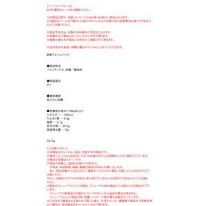 【キャッシュレス5%還元】谷尾 パインアップル チビット1/8(タイ産) 3015g【イージャパンモール】 ejapan 02