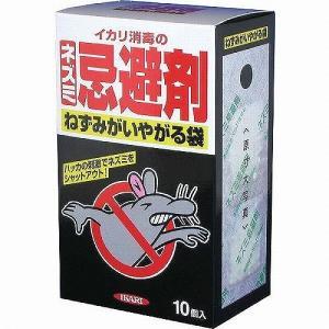 イカリ消毒 イカリ ねずみがいやがる袋 10個入【イージャパンモール】 ejapan