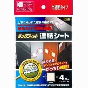 タックフィット連結シート 100mmX110mm 4枚入り【ホームセンター・DIY館】 ejapan