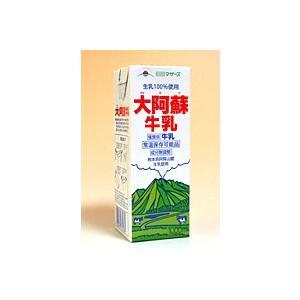 熊本酪農 大阿蘇牛乳 LLパック 1L【イージャパンモール】|ejapan