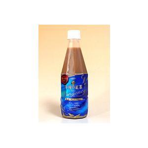 【キャッシュレス5%還元】午後の紅茶 茶葉2倍ミルクティー460mlペット【イージャパンモール】|ejapan