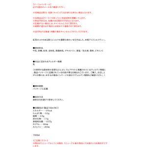 【キャッシュレス5%還元】キリン 午後の紅茶 ミルクティ1.5L【イージャパンモール】 ejapan 02