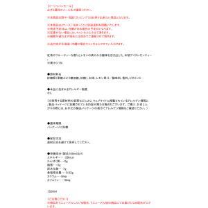 【キャッシュレス5%還元】キリン 午後の紅茶 レモンティ1.5L【イージャパンモール】 ejapan 02