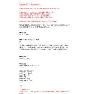 【キャッシュレス5%還元】キリン ファイアワンデイブラック600mlペット【イージャパンモール】|ejapan|02
