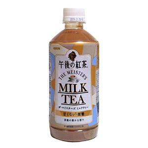 【キャッシュレス5%還元】キリン午後の紅茶マイスターズミルクティー500ml【イージャパンモール】|ejapan