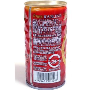 【キャッシュレス5%還元】キリン ファイア直火ブレンド185g缶【イージャパンモール】 ejapan 02